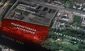 A vezető képen a radioaktív hulladékkal fertőzött területet (pirossal) és a Roszatom tulajdonában álló üzemet (fehér vonallal körbekerítve) látják. Kép forrása: youtube.com. Screenshot.